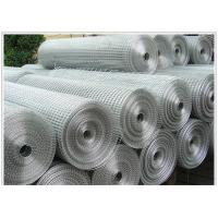 Buy cheap Mesh 3/4'' Height 1.2m Electric Galvanized Welded Wire Mesh in Iraq Market from wholesalers