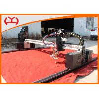 Quality Steel Plate Light Gantry CNC Cutting Machine Plasma / Flame Cutting Mode wholesale