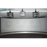 Best Panorama Sreen 5D Cinema Equipment Arc Screen with 6 Projectors wholesale