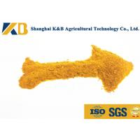 Best Fish Shrimp Feed Maize Gluten Feed , High Protein Fish Feed Additives wholesale