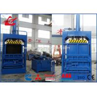 Best 15kW Cardboard Compactor Baler Machine , Siemens Motor Waste Paper Press Machine wholesale