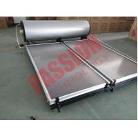 Best Pressurized Solar Water Heater Flat Plate , Home Solar Water Heater For Bathing wholesale