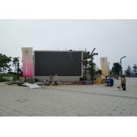 Buy cheap Large Billboard Outdoor Advertising LED Display P6/P8/P10 Fixed Installation from wholesalers