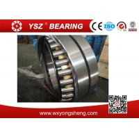 Best Large Size Spherical Roller Bearing 240/900 Brass Cage Double Row wholesale