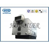 Best Horizontal Biomass Fired Industrial Steam Boiler , Large Biomass Steam Generator wholesale