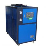 Best Industry R407c Packaged Air Cooled Chiller , Air Cooled Scroll Compressor Chiller wholesale