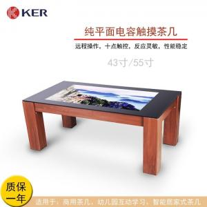 Best TFT LCD 65 Inch 1920*1080 Touch Screen Game Table wholesale