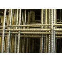 Buy cheap 10 X 10 Concrete Reinforcing Welded Wire Mesh Panels 1 M X 2 M With 10 Gauge from wholesalers