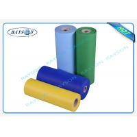 Best Big Roll PP Spunbonded Non Woven 100% PP Material Embossed Colorful wholesale