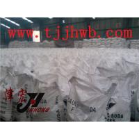 Best SGS tested Jinhong brand white colour packed in 25kg bag caustic soda flakes 99% wholesale