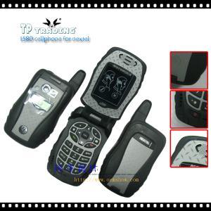 Best Nextel i580 cellphone/mobile phone wholesale