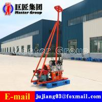 Best YQZ-30 hydraulic portable drilling rig /30 meters drilling rig water well for sale wholesale