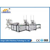 Best Non Woven Disposable Surgical Mask Making Machine Fully Automatic Fast Production wholesale