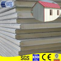 Buy cheap Metal Wall Panel Systems from wholesalers