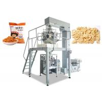 Best Stainless Steel 220V Food Packing Machine , Max 1000ml Measuring Range wholesale