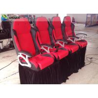 Best Popular 4D cinema equipment hydraulic brake and dynamic effects electric chair wholesale