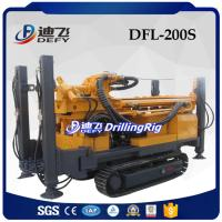 Cheap 260m Multi-purpose Down-to-hole Drilling Rig DFL-200S with DTH Bit and DTH for sale