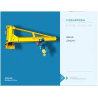 Best BX Model Wall type jib crane with CE wholesale