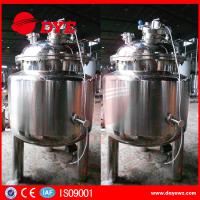 Best Alcohol / Milk / Yoghurt / Beer Stainless Steel Mixing Tanks 1 Year Warranty wholesale
