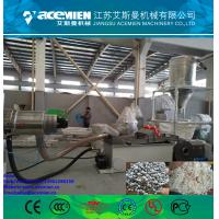 Best pp pe pet pvc recycling machine/plastic double stage granulator wholesale