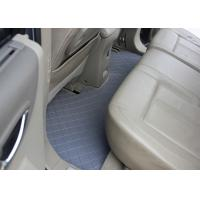 Buy cheap Car accessories car floor mat PVC floor mat 1.2*9 0.6*0.74 thickness 5-8mm red from wholesalers