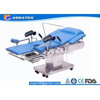 Best Universal Electric Ophthalmic Maternity Table / Bed for Caesarean birth surgery wholesale