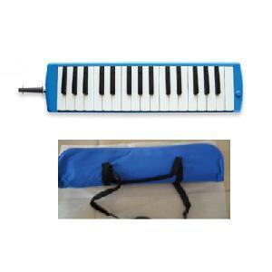 Best 32-Key Melodica (XD-M32D) wholesale