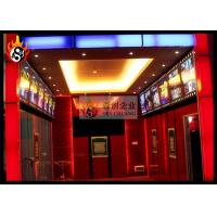 Best Electric 7D Cinema System with Cinema Cabin And 5.1 Channel Audio System wholesale