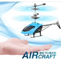 Buy cheap 2020 Hot Sale Drone For Children Helicopter High Quality Remote Contral from wholesalers