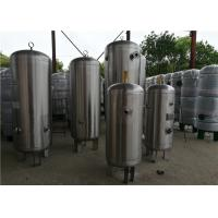 Best ASME Standard Stainless Steel Air Receiver Tank With Relief Valve High Volume wholesale