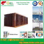 Best Steam Economiser Boiler Stack Economizer Heat Exchanger Stainless Steel wholesale