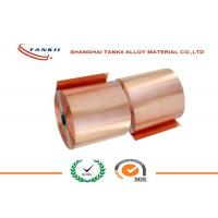 Best Pure Copper Sheet Copper Coils For Switchgear Products wholesale