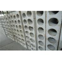 Quality Construction Prefab Hollow Core Mgo Wall Panels Sound Insulation For Building House wholesale