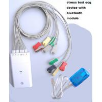 Stress Test Double Product: Cheap Hot-selling Stress Test Wireless ECG Machine With