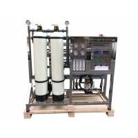 Best Filtration RO Water Purifier Machine , Pure Drinking Water Treatment Systems wholesale