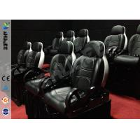 Best Customized Cinema Movies Theater With Emergency Stop Buttons For Indoor Cinema wholesale