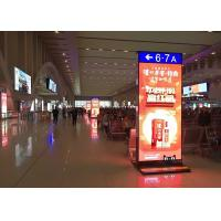 Best High - End Floor Standing Lcd Advertising Player For Mobile And Fixed Application wholesale