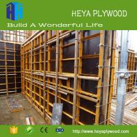 Buy cheap Wholesale pancafit construction plywood phenolic film faced plywood from wholesalers