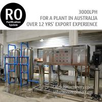 Best 3TPH Australia Ordered Commercial RO Water Reverse Osmosis System wholesale