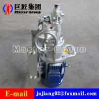 Best KHYD140 rock electric drilling rig for coal mines wholesale
