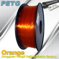 Cheap High Strength PETG Filament , Transparent 3D Printing Filament Resistance Acid for sale