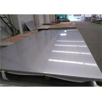 Best 8mm-100mm Thickness Inconel Nickel Alloy Plate , Inconel 718 Plate Mill Edge wholesale
