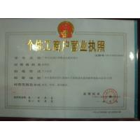 Guangzhou Ze Shun Communication Firm Certifications