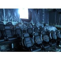 Best PU Leather 5D Cinema System With High Definition Image , Easy For Installation wholesale