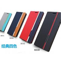 Buy cheap New 2015 PU Leather Case for iPhone Luxury Business Style Cover Cover from wholesalers