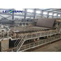 China 2100mm Coated Paper Board Making Machine For Jumbo Roll 60 - 200GSM Basis Weight on sale
