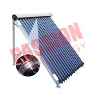 Best 45 Degree U Type Solar Collector  wholesale