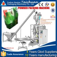 Best TAICHUAN Trade Assurance Product Vertical automatic powder packing machine price with screw measuring flour packaging wholesale