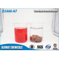 Best 55295-98-2 Water Decolorizing Agent For Textile Industry Color Removal wholesale