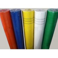 Best Colors Reinforcing Fiberglass Wire Mesh 120g Wall Covering With CE Certification wholesale